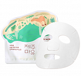 Ciracle From Jeju Mayu Anti-Ageing Mask